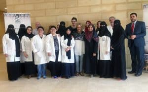 The simulation teams from UAMS and Princess Nora University pose for a picture.