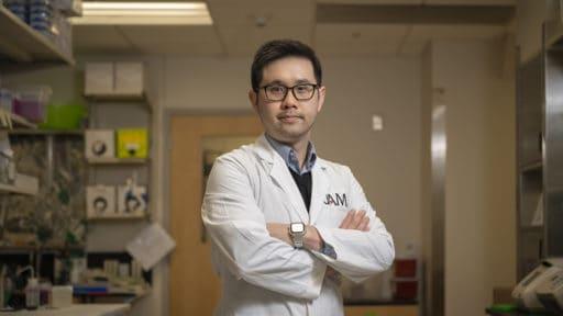 Justin Leung, PhD