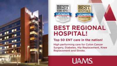 US News/UAMS logo